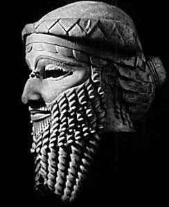 Tête sculptée représentant Gilgamesh