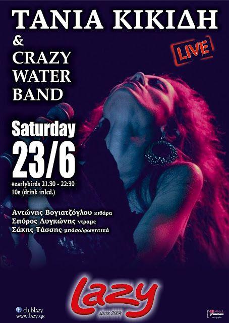 4P: Tania Kikidi & Τhe CrazyWaterBand