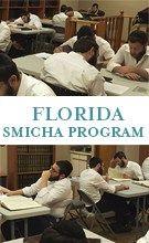 Chabad Lubavitch Community News Service #chabad, #habad, #chabad #news, #crown #heights, #jewish, #jew, #jewish #news, #israel, #israeli, #israel #news, #israeli #news, #rebbe, #rebbe, #rebbe #news, #frum, #frum #news, #brooklyn #orthodox, #orthodox #jew, #orthodox #jews, #nyc #jews, #new #york #city #jews, #bochurim, #770, #770 #eastern #parkway, #kingston, #kingston #ave, #tishrei, #pesach, #purim, #succos, #shavuos, #kotel, #kosel, #judaism, #jewish, #jew, #torah, #jewish #education…