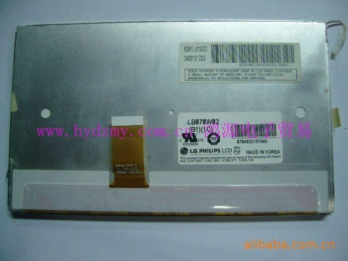 (47.64$)  Watch now  - Limited explosion models berserk LB070W02 B11C display LG7 inch screen car DVD digital photo frame