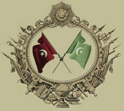 Ottoman Empire Flag