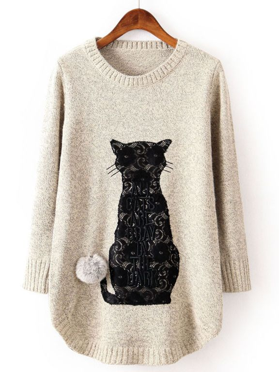 Beige Long Sleeve Cat Pattern Twisted Ball Sweater zł101.82