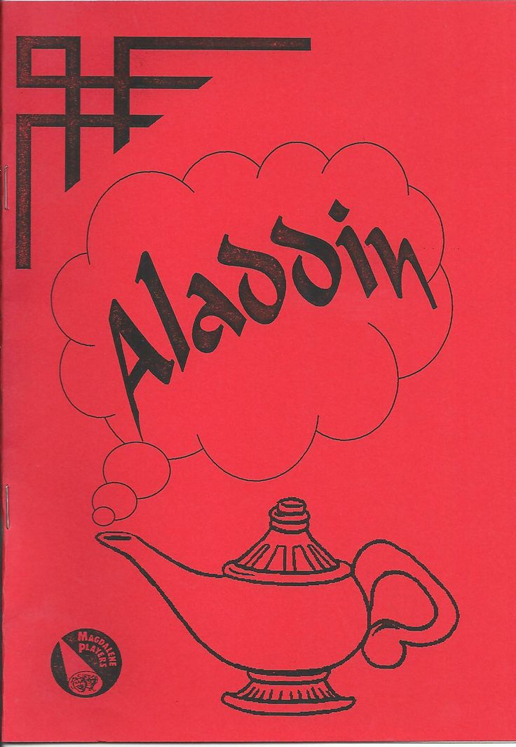A classic Aladdin programme cover!