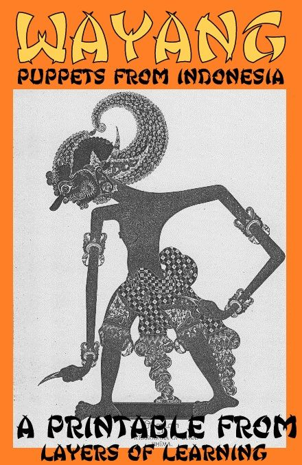 wayang puppets from the culture of Indonesia- a geography craft for kids