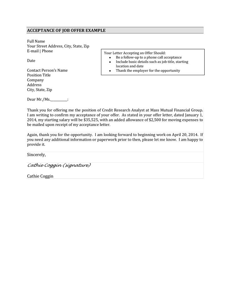 Acceptance Letter For Job Offer How to write an