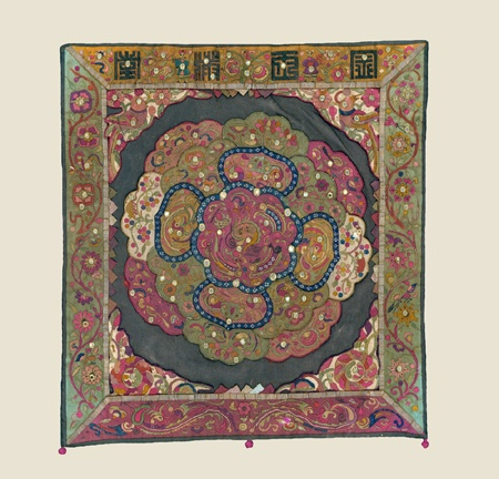 Chinese minority miao textiles - late 19th to early 20th century (1875-1925)