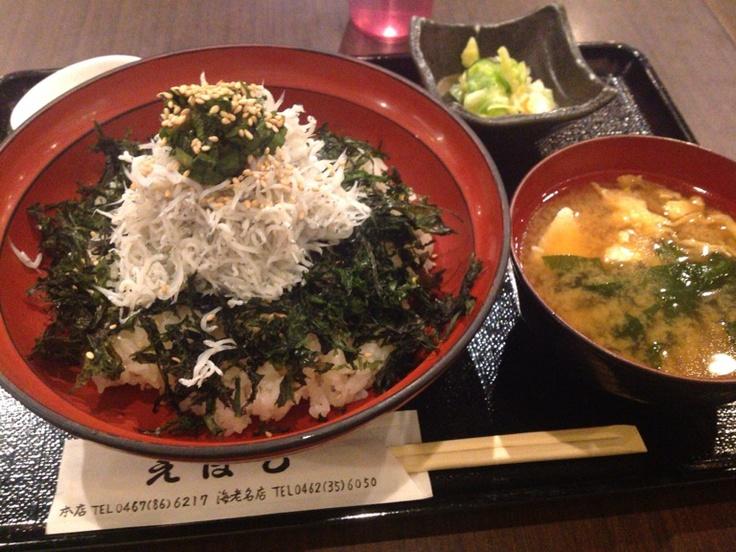 Japanese Bowl of rice   #Food #Rice #Japan