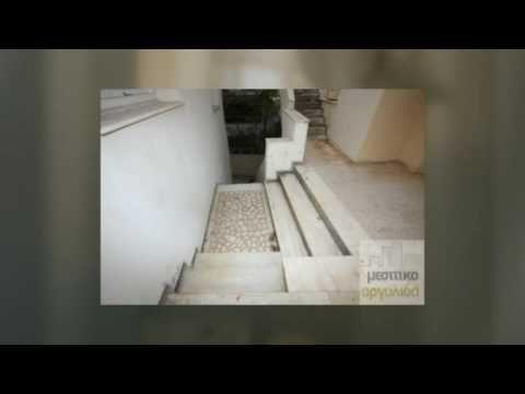 Πωλείται διαμέρισμα στο Άργος