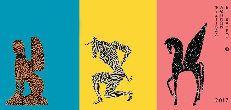 Αυτό είναι το φετινό πρόγραμμα του Φεστιβάλ Αθηνών & Επιδαύρου 2017