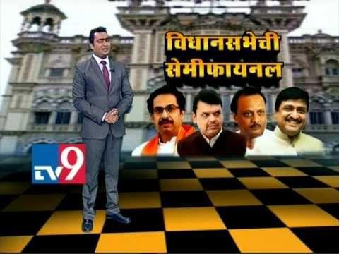 BMC Election 2017: India today exit poll shows Shiv Sena edging out BJP-TV9