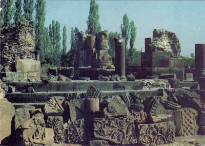 "ARMENIA - Zvartnots Cathedral - part of ""Cathedral and Churches of Etchmiadzin and the Archaeological Site of Zvartnots"" (UNESCO WHS)"