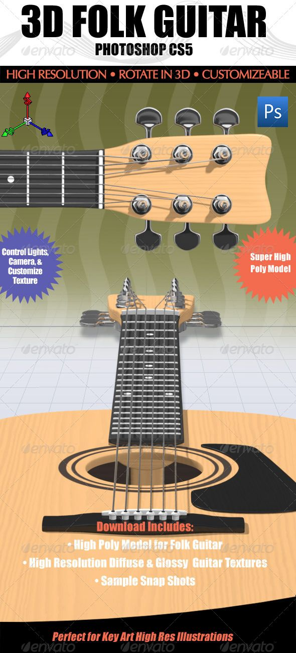 3D Folk Guitar