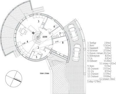 Проект - круглый дом из соломы. ~ Строительство, проектирование экодома из дерева и соломы!