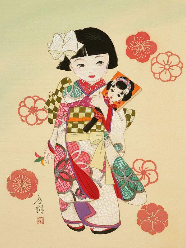 © Kisho Tsukuda