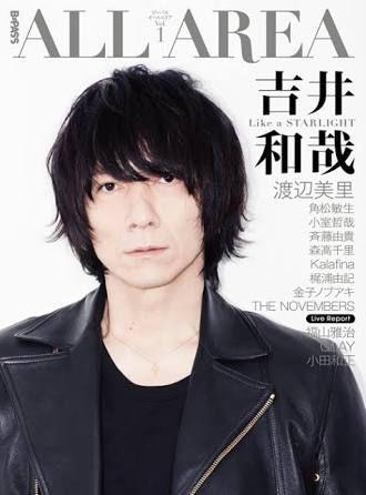 「吉井和哉 雑誌」の画像検索結果