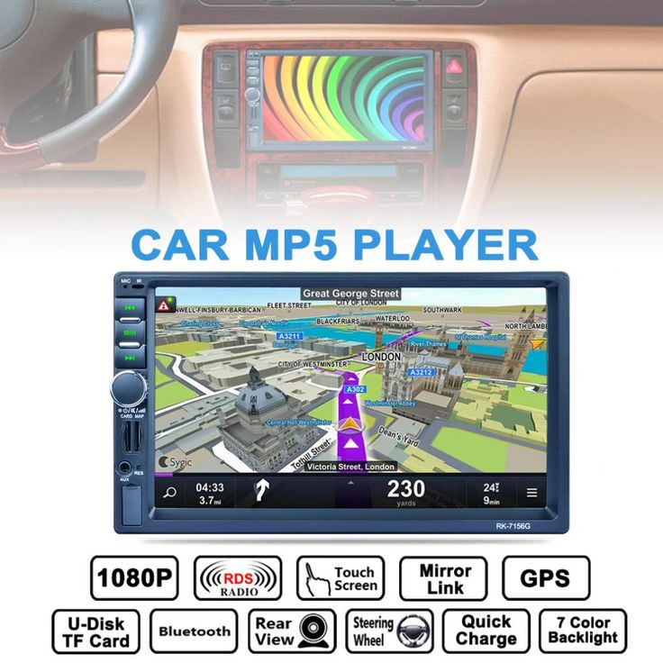 7'' 2 DIN Bluetooth Auto Multimedia Car Stereo MP5 Player GPS Navigation AM / FM / RDS Radio Support Mirror Link /Aux In/Camera. Yesterday's price: US $79.70 (65.15 EUR). Today's price: US $79.70 (65.11 EUR). Discount: 25%.