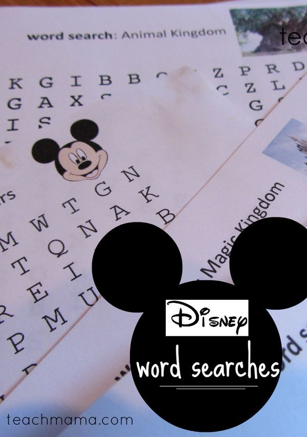 disney word searches  | fun, freebie literacy-related activities to get you psyched for your trip to disney world or disneyland!