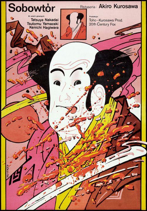 Movie Poster: Akira Kurosawa - Kagemusha. Waldemar Świerzy. 1982...