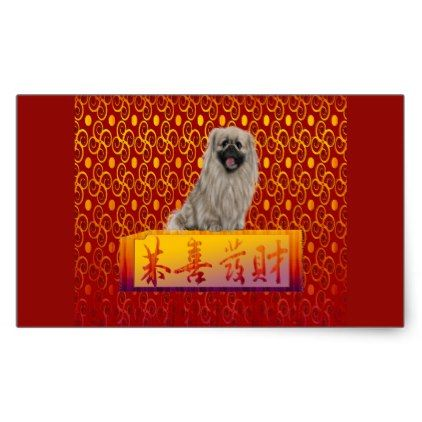 Pekingese Dog on Happy Chinese New Year Rectangular Sticker - red gifts color style cyo diy personalize unique