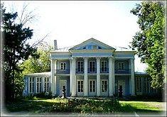 Первый Дом Орлова, построенный в Нескучном саду.