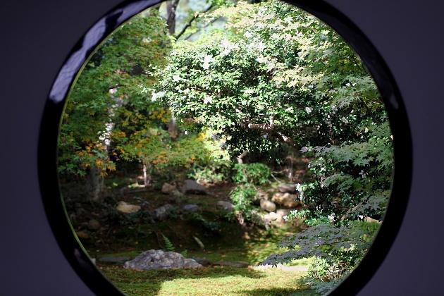 Genko-an Zen temple in Kyoto, Japan.