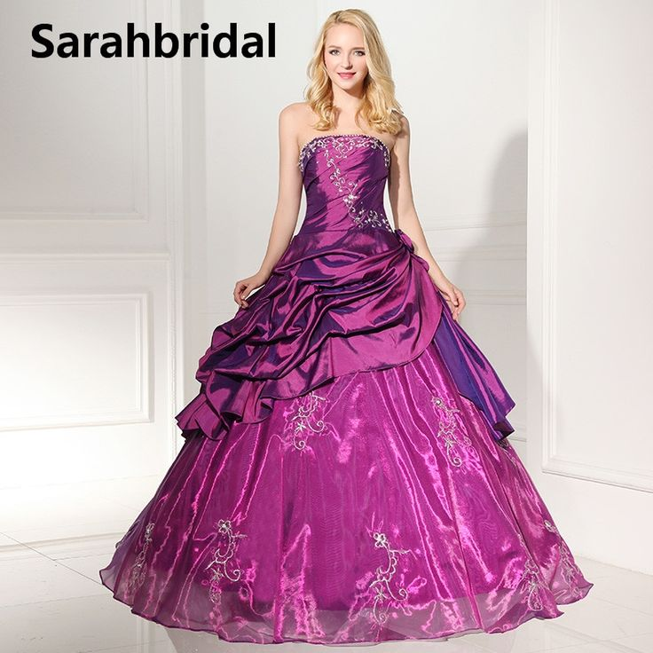 Burgundy Quinceanera Dresses 2017 Modern Lace-up sleeveless Strapless Elastic Satin Beaded Pattern Ball Gown Dresses SD112