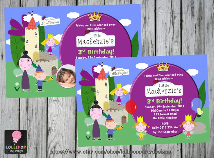 BEN & HOLLY'S Little Kingdom Invitation - Personalised - Printed AU$1.00! Digital Printable - Invites - Digital Print - DIY - Birthday Party Invitation Ben and Holly by LollipopPartySupplies