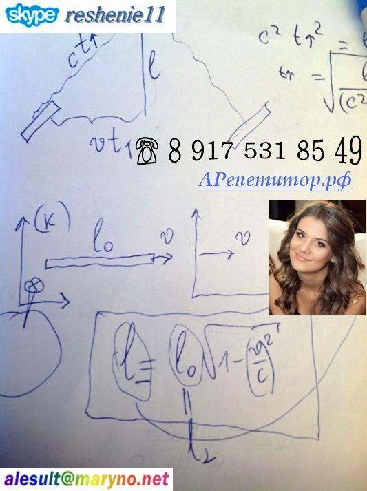 IB Math, Mathematics online Tutor/Tuition: IB Math, IA Mathematics online Tutor/ Tuition Убедительная просьба: ознакомиться всем участникам онлайн уроков. Math Help Planet. IB math help online