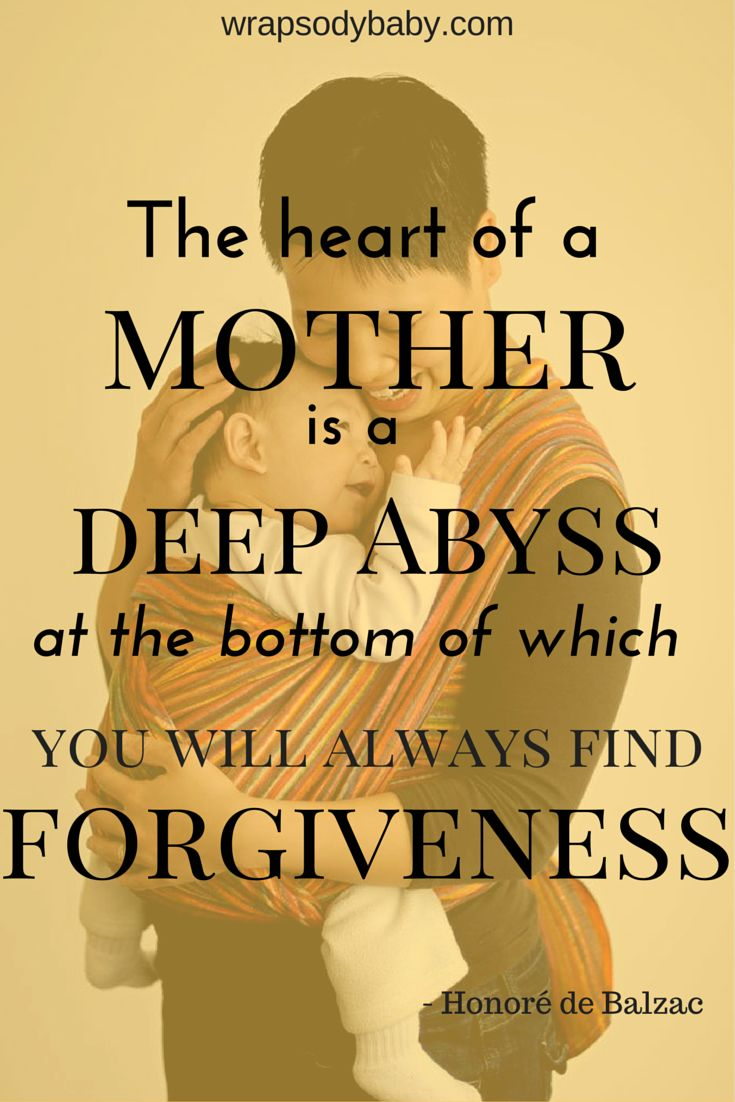 "Beautiful Honore de Balzac quote for mothers: ""The heart of a mother is a deep abyss."""