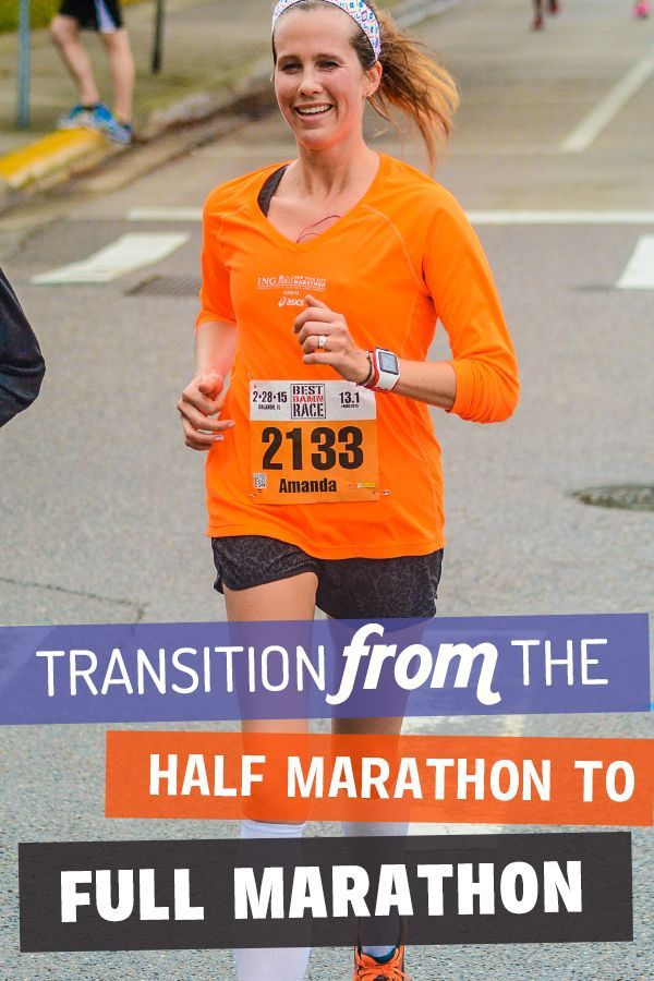 What it really takes to transition from half marathon to marathon training…