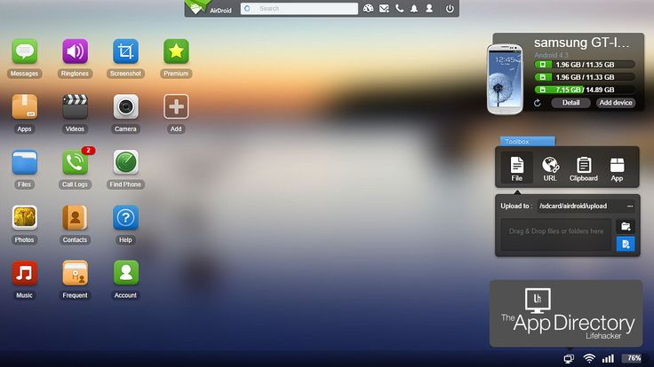 The Best Desktop Manager for Android: With AirDroid, you can send text messages from your computer, manage your contacts, apps and media, and paste links or clipboard items to your phone from your PC. It runs off a web browser, which makes it completely platform agnostic...