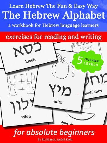 How to Learn Hebrew: The NICE, Ultimate Guide for Beginners