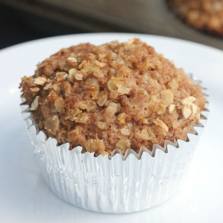 Try this easy Oatmeal Applesauce Muffins recipe. My family loves these muffins and they are perfect for the busy family on the go.