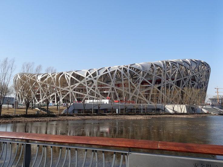 北京国家体育場