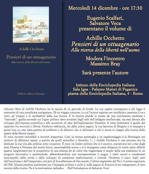 http://libriscrittorilettori.altervista.org/a-roma/ #achilleocchetto #presentazione #roma