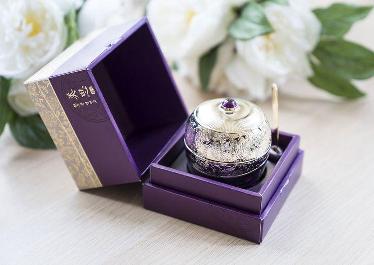 Perfect night Cream for brides 👰🏻