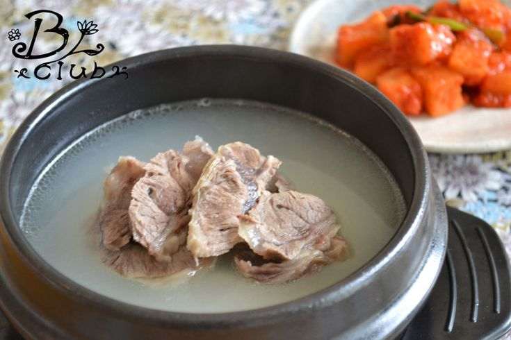 ソルロンタン♪|おうちで韓国料理とキムチ★韓デリ★