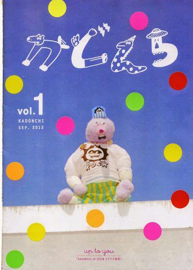 Kadonchi magazine cover by Shinozuka Tomoko, for Kado Hiromi.