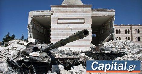 Ο συριακός στρατός ελέγχει τη βιομηχανική περιοχή βορείως του Χαλεπίου - Capital.gr