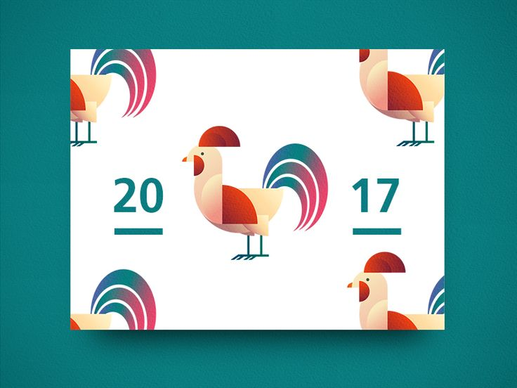 2017 Greeting Card Design