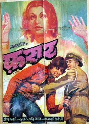Faraar (1975),   Amitabh Bachchan, Classic, Indian, Bollywood, Hindi, Movies, Posters, Hand Painted