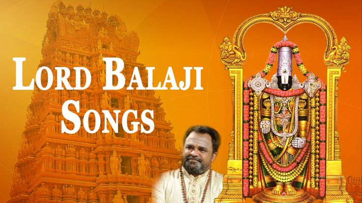 #venkatesa #perumal #venkateswara #devotionalsongs #tamilsongs #devotional - Lord #Balaji #Songs - Hari Narayana - Veeramani Kannan - Manthiram Yendray