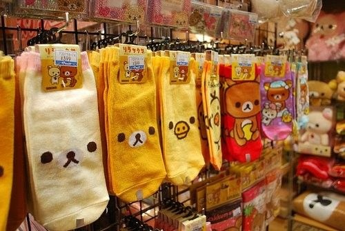 I want these lucky socks!