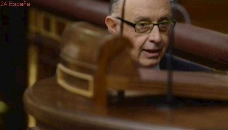 El PP se escuda en la Protección de Datos para no desvelar la lista de la amnistía fiscal