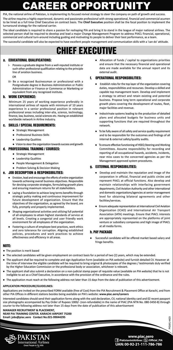 Pakistan International Airline Jobs for Chief Executive
