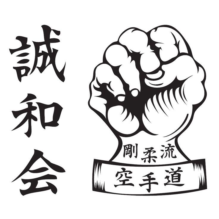 Goju Ryu Karate Logo Miyagi Fist