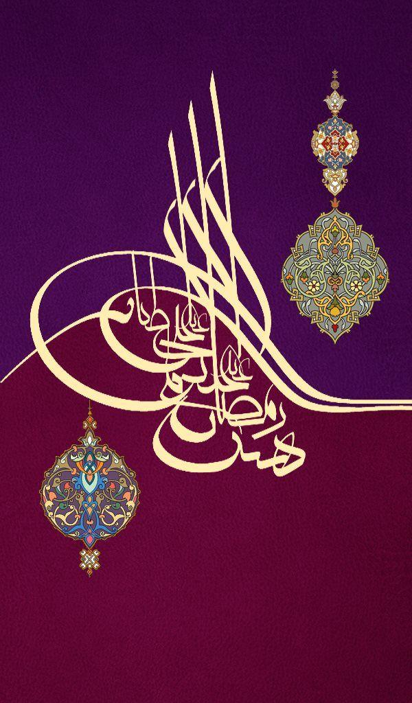 Arabic ottoman tughra calligraphy art
