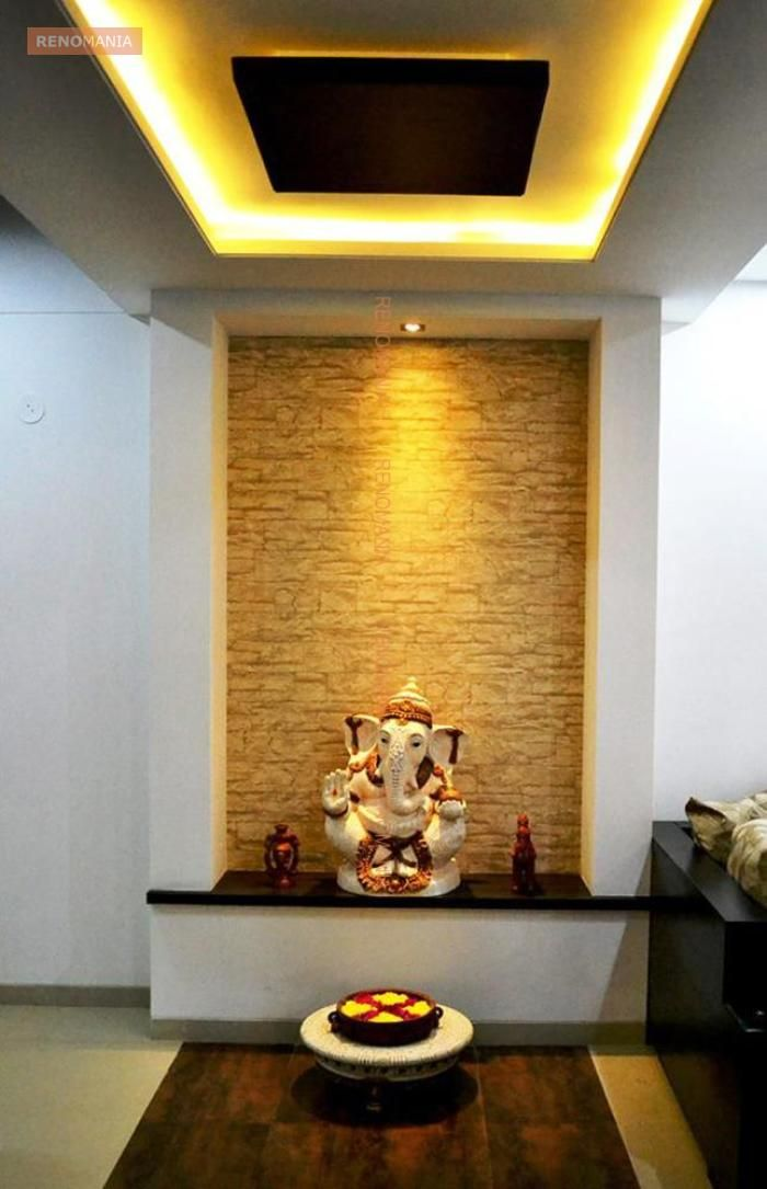 Pooja room roof designs for Room roof design images
