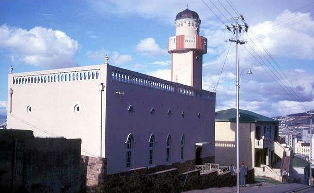 Mosque in the Malay Quarter (Bo-Kaap) 1962| Flickr - Photo Sharing!