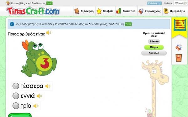 Το διαδικτυακό νηπιαγωγείο - Ενα site για γονείς και παιδιά και μια e-ιδέα για υγιεινό τρόπο ζωής «Κρίση τέχνας κατεργάζεται». Το αποδεικνύουν δεκάδες επιχειρηματικές ιδέες που υλοποιούνται... - http://www.secnews.gr/archives/54635